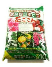 Hanagokoro 5 Kg Grano medio